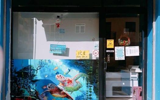Richard's Gourmet Fish Shop