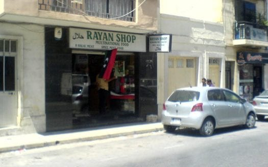 Rayan Shop